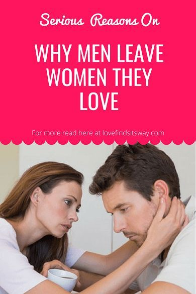 what is leave in relationship