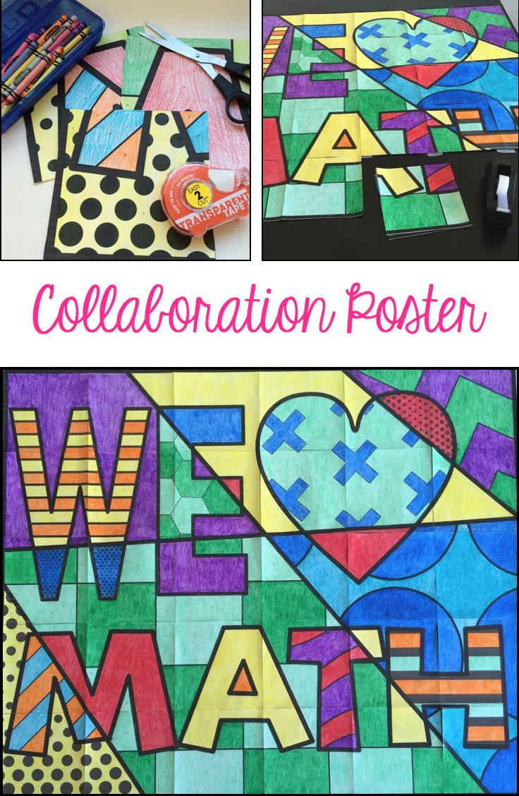 """FREE """"We Love Math"""" collaboration poster."""