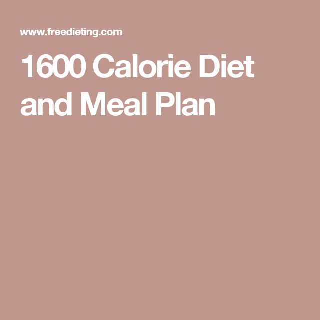 1600 calorie diet lose weight