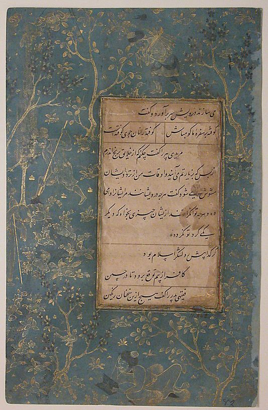 Page of Calligraphy from an Anthology of Poetry by Sa`di and Hafiz  Sa'di  (1213/19–92)