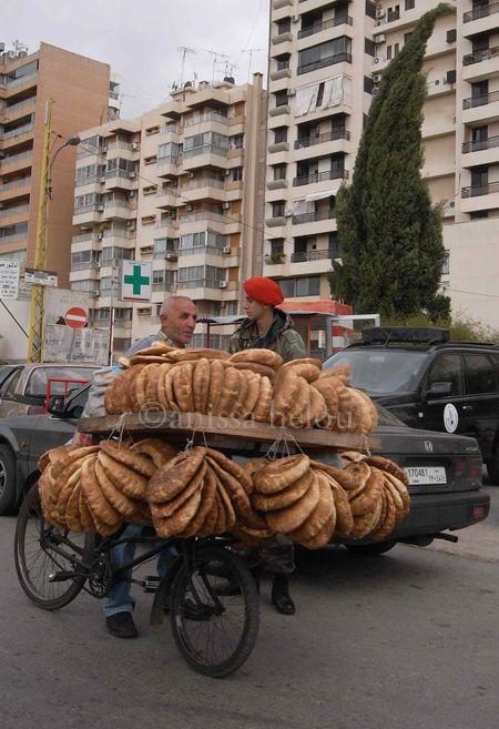 Lebanese ka3ik... Puts a big smile on my face :)
