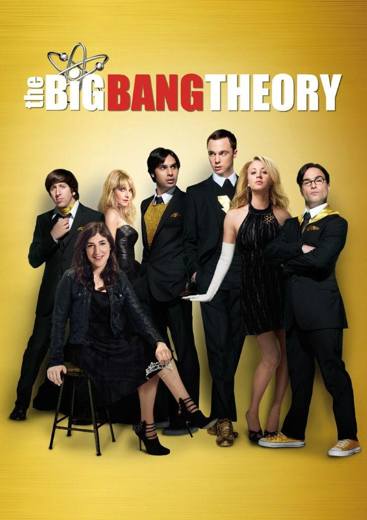 The big bang theory saison 7 en dvd/blu-ray