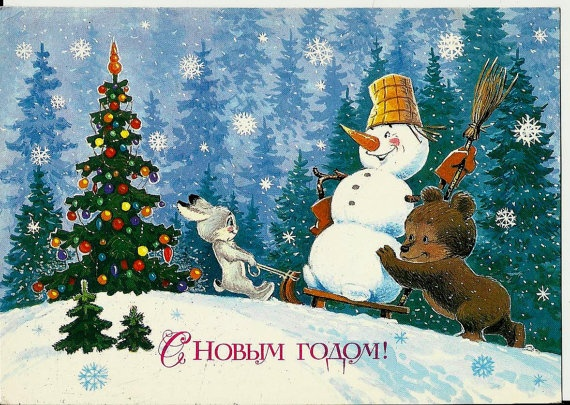 Rabbit, bear and snowman on sledge - Vintage Russian Postcard