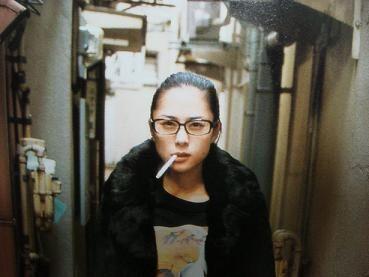 Eri Fukatsu