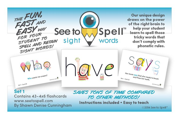 how to learn to spell sight words