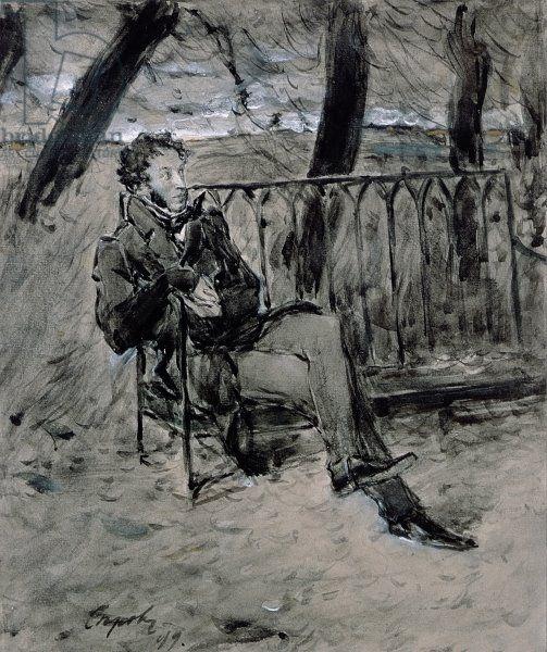 Valentin Serov (1865 — 1911, Russia) Alexander Pushkin in a Park. 1899 gouache on paper. 33 x 28.4 cm. Валентин Александрович Серов