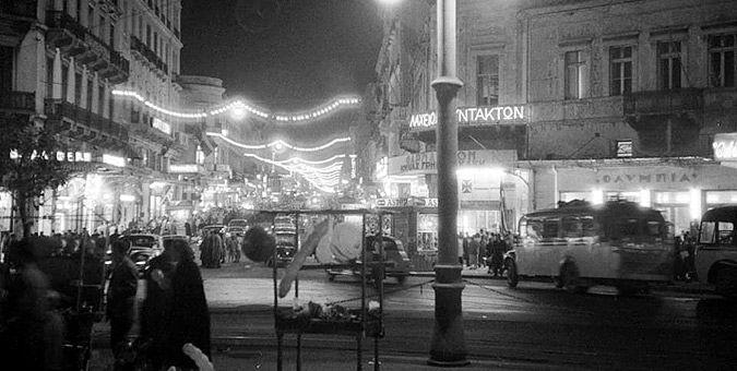 Πώς ήταν οι αθηναϊκοί δρόμοι σε παλαιότερες δεκαετίες Σταδίου