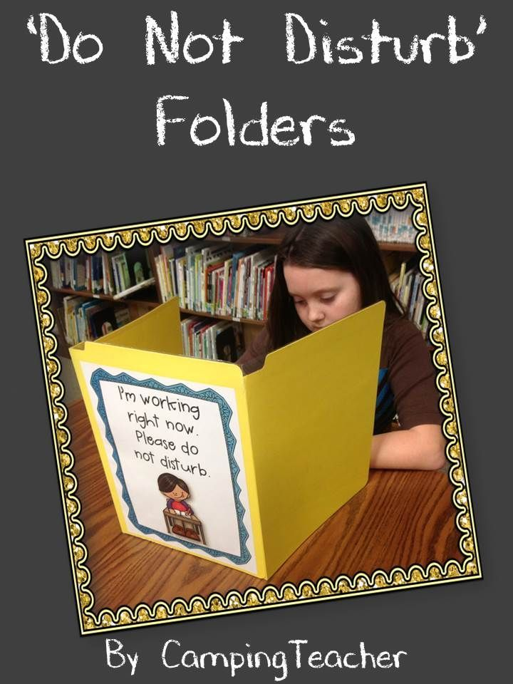 A Back to School Freebie! Do Not Disturb Folders!