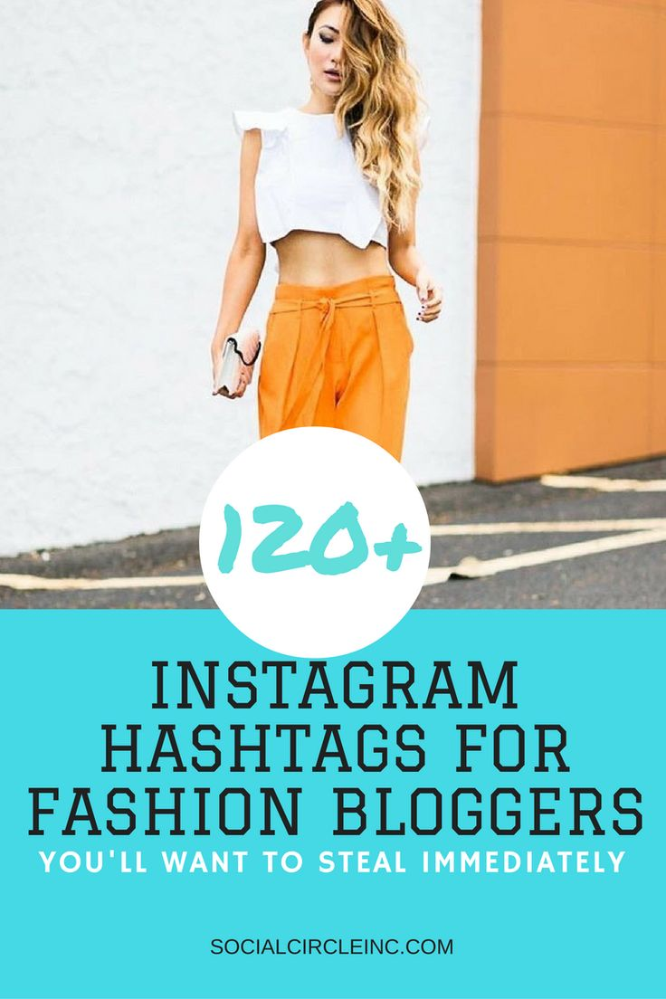 "We just compiled the most ""balls to the wall, crazy, super gnarly, insane"" list of Instagram fashion hashtags! Fashion bloggers beware – you're going to want to steal these hashtags immediately! These are the top trending hashtags that you'll want to start using right now to attract more targeted Instagram followers."