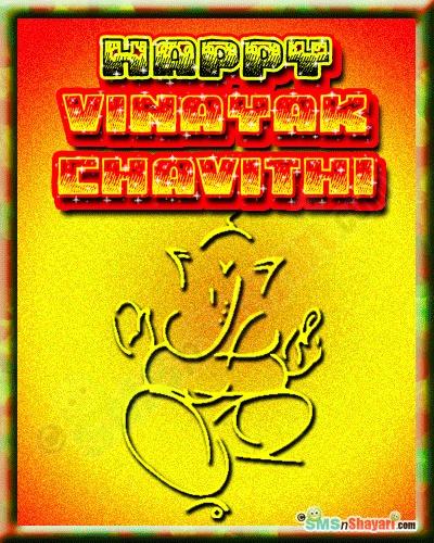 Ganesh Chaturthi sms In Bengali, Ganesh Chaturthi sms In Gujarati, Ganesh Chaturthi sms In Kannada, Ganesh Chaturthi sms In Malayalam, Ganesh Chaturthi sms In Marathi Tamil, Ganesh Chaturthi sms In Punjabi, Ganesh Chaturthi sms In Tamil, Ganesh Chaturthi sms In Telugu