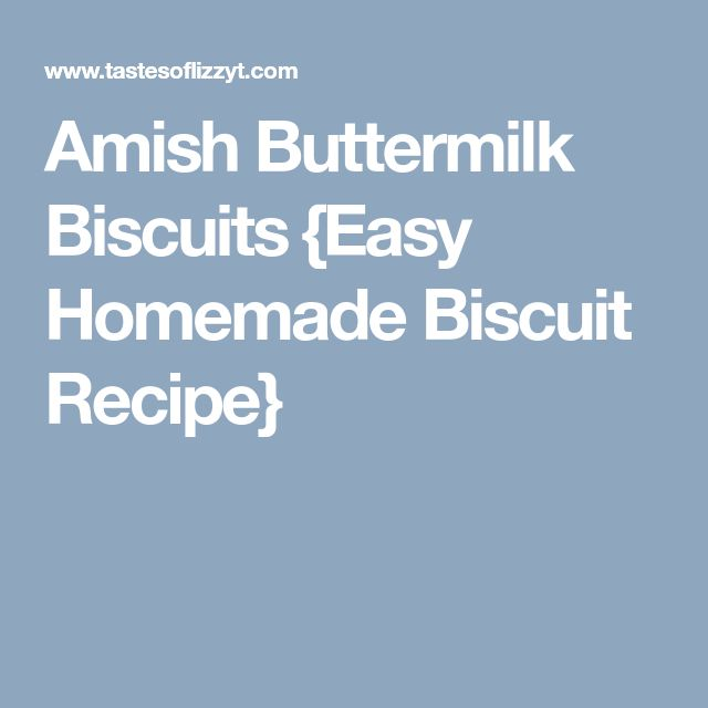 Amish Buttermilk Biscuits {Easy Homemade Biscuit Recipe}