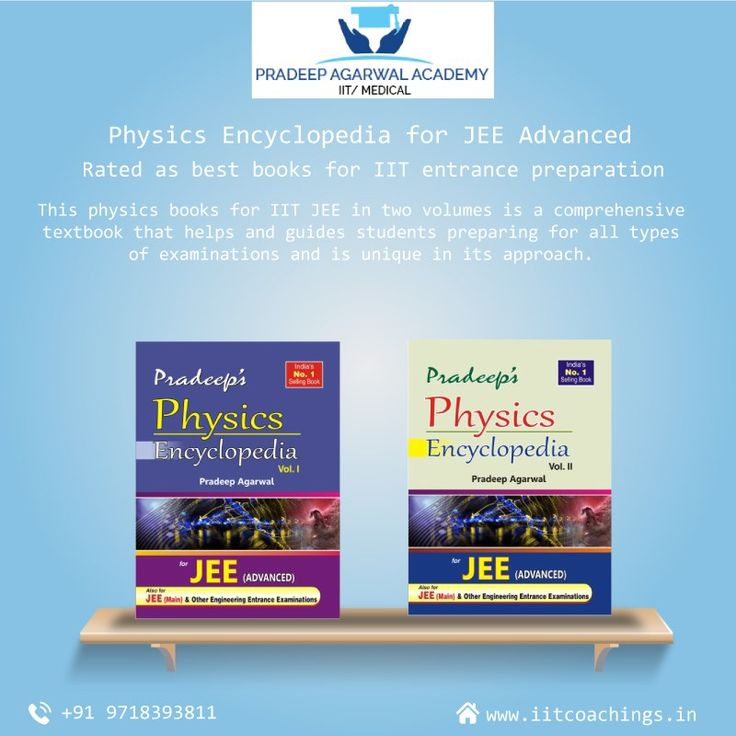 IIT Foundation Books: Pradeep Agarwal Academy is best IIT JEE coaching institute in Gurgaon and provides IIT foundation, AIPMT preparation, physics books for class 9th & 10th. Best books are available for the IIT coaching. Get IIT foundation books at best price. #IITbooks #IITfoundationBooks #IITphysics #PhysicsBooks