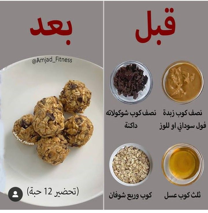 فطور الشوفان Cookout Food Yummy Food Dessert Healty Food