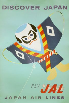 Galerie Montmartre - Japan Air Lines - Discover Japan (c. 1950) by Anonymous
