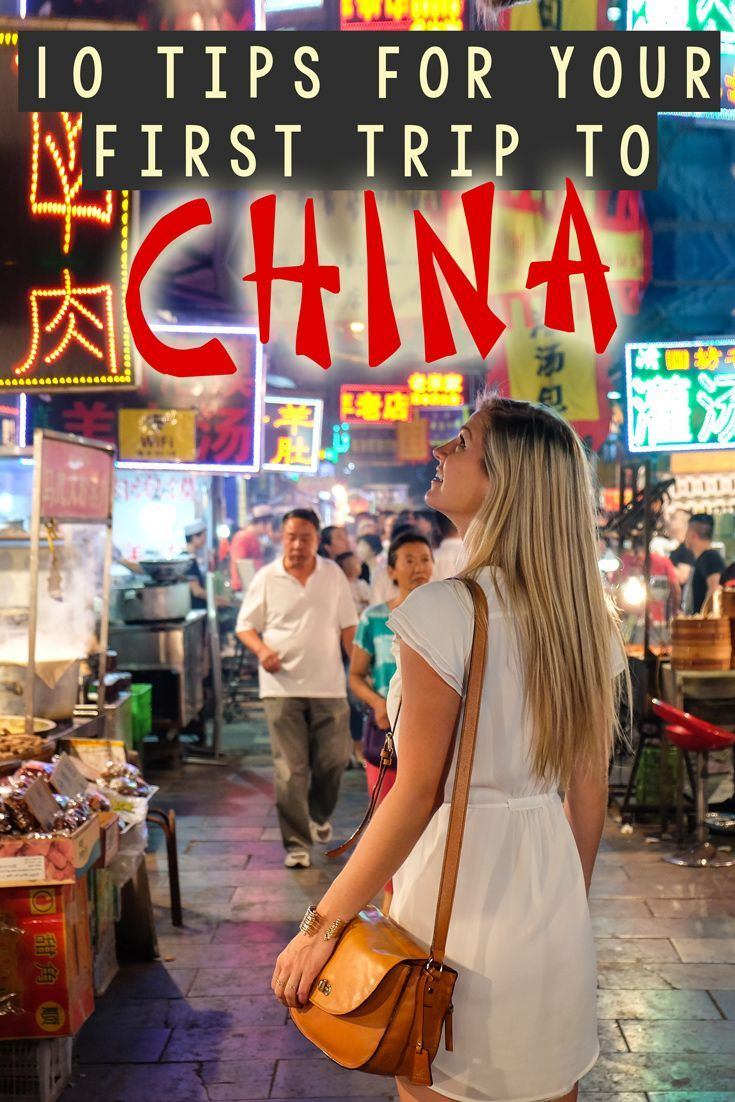 China is a fascinating country, with centuries of rich history and culture. But it can be quite the culture shock on your first trip! Sometime during your visit, you'll have to deal with smog, chopsticks, and government bureaucracy. Just stay informed and be prepared, and you'll have a stress-free vacation.