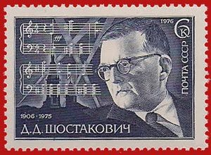 Shostakovich on a Russian stamp