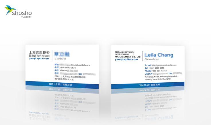 Shosho::小小設計 用作品說話:: 平面/網頁/會議/活動設計