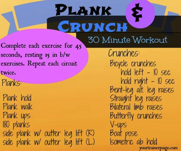Plank & Crunch 30 Minute Workout via @trainerpaige