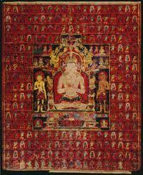 ancient yoga art