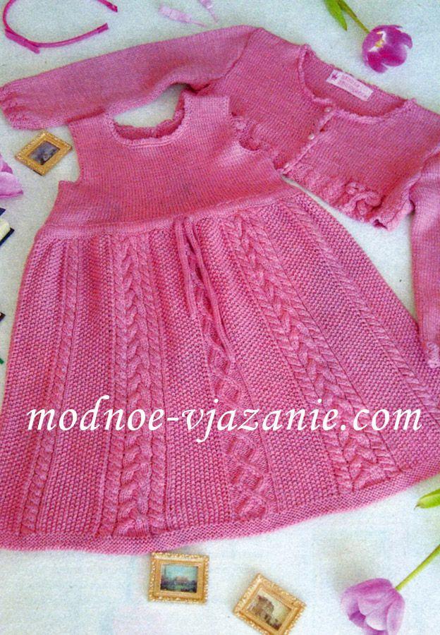 Розовый костюм (платье и болеро)