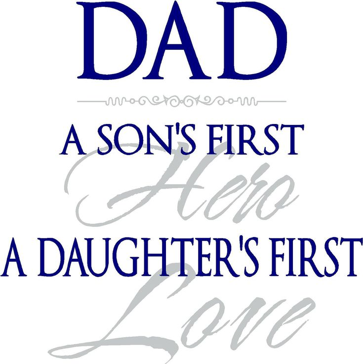 Father Loves Son Quote Download: Mother And Son Quotes Little Boys