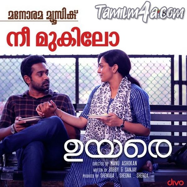 pokkiri raja 2 malayalam mp3 songs free download 320kbps