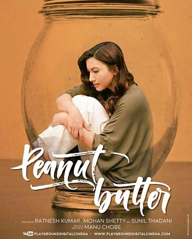 Yayyyyyy #peanutbutter  short film releasing 6th march , on @playgrounddc .... a story that'll make u smile n cry !!!!!! In sha