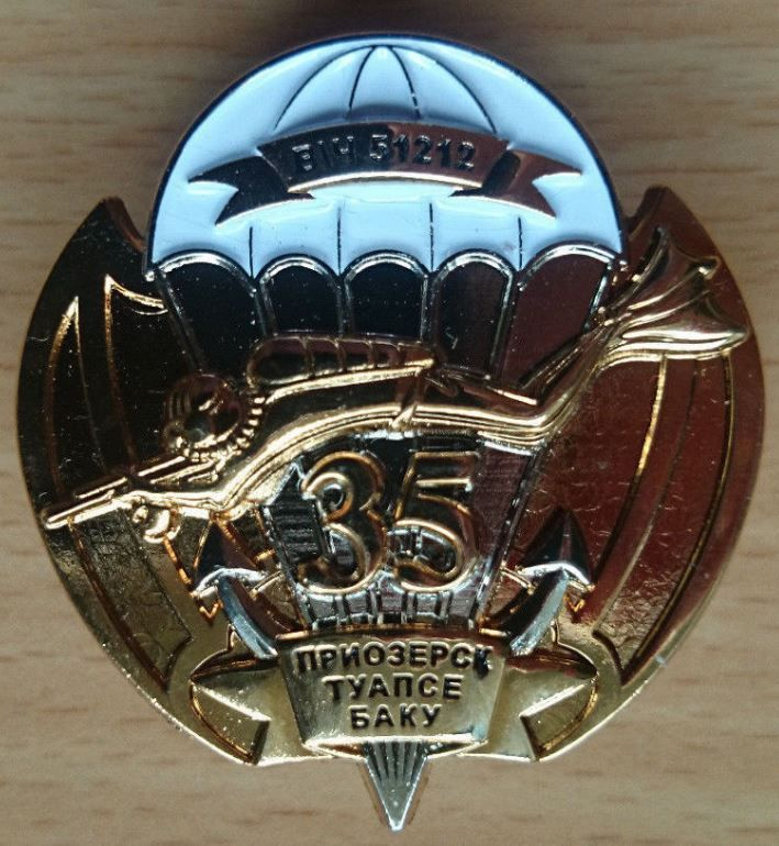 Russian badge Russia. GRU Main Intelligence Dept Airborne Diver Spetsnaz uni