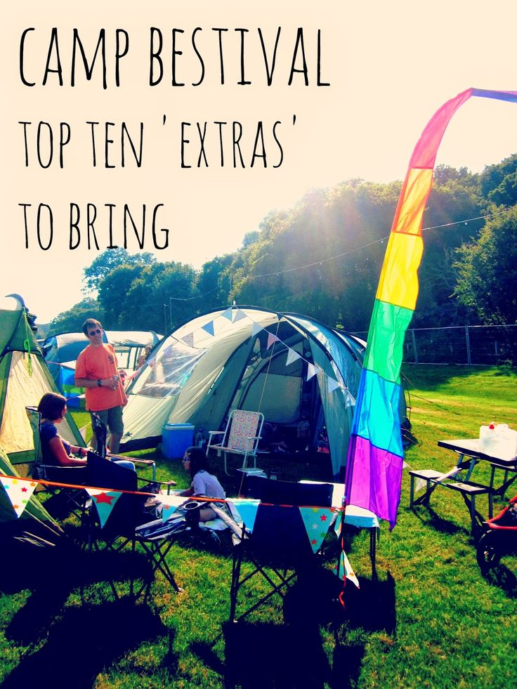 76 sunflowers: Top ten extras to bring {Camp Bestival 2014}
