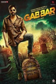 Gabbar Is Back - This was pretty good, too much action for me though. But the plot was good.