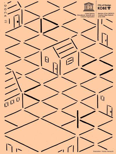 """gurafiku: """" Japanese Poster: DOCK Document Of Creativity in Kobe. Yosuke Yamauchi. 2014 """""""