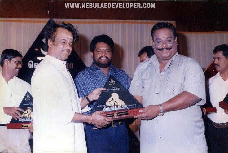award function chenramuhi