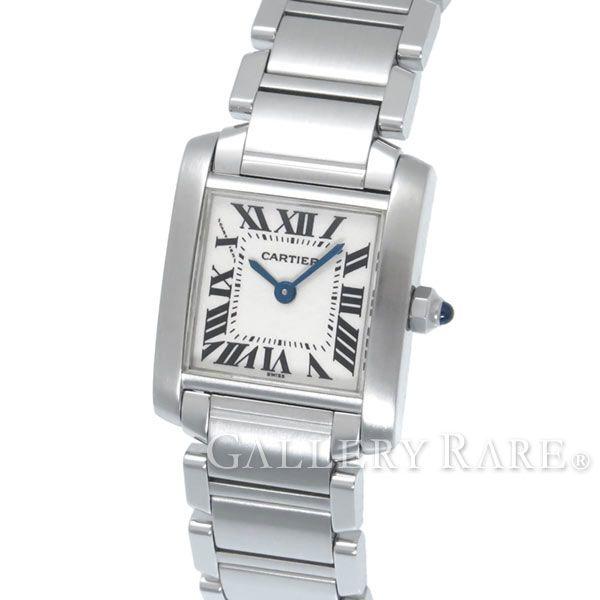 カルティエ タンク フランセーズ SM W51008Q3 Cartier 腕時計