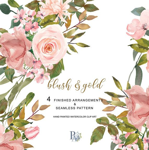 Blush Gold Floral Clipart Watercolor Roses Clipart Bouquet