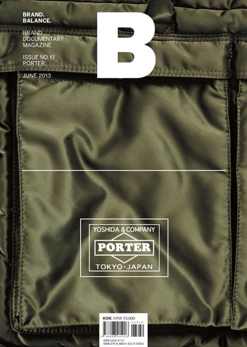 B magazine issue #17: porter