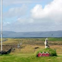 Hidden elves delay highway project in Iceland   The Japan Times   DEC 23, 2013