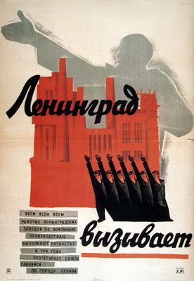 """""""Leningrad is calling up"""". Unknown artist, 1930. The telegraph tape stuck to the poster says (note the absence of punctuation marks):  ATTENTION EVERYBODY THE WORKERS OF LENINGRAD FACTORIES FULFILL THE FIVE YEAR PLAN ON MAIN PRODUCTS IN THREE YEARS PROLETARIAT OF THE UNION FOLLOW THE CITY OF LENIN"""