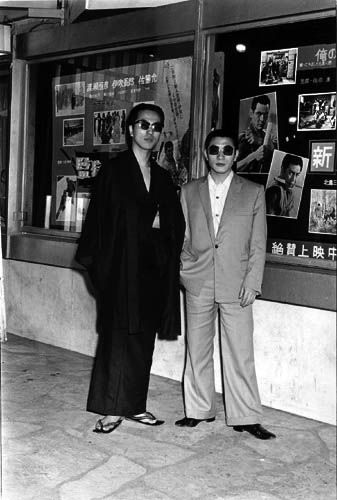"KATSUMI WATANABE: ""Shinjuku"" - Since 2008, AMERICAN SUBURB X | Art, Photography and Culture that matters."