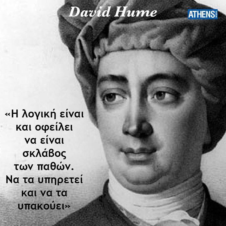 Ο David Hume γεννήθηκε στις 7 Μαΐου 1711.