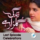 www.hum.tv                                       www.facebook.com/zindagigulzarhai                     ZINDAGI GULZAR HAI | PAKISTANI DRAMAS | DRAMA PAKISTANI | LIVE SHOW | JAGO PAKISTAN JAGO | YOUTUBE | FAWAD KHAN | SANAM SAEED | ZAROON | KASHAF | Hum TV Dramas | Hum Tv Pakistani Dramas | Hum TV Official | HUM LIVE TV | Hum Dramas Picture and Video Gallery | Hum TV Video Archive | Hum TV Online.