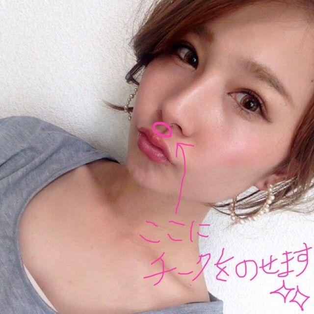 鼻下チークで美人顔に近付ける!! | MAQUIA ONLINE(マキアオンライン) Image title