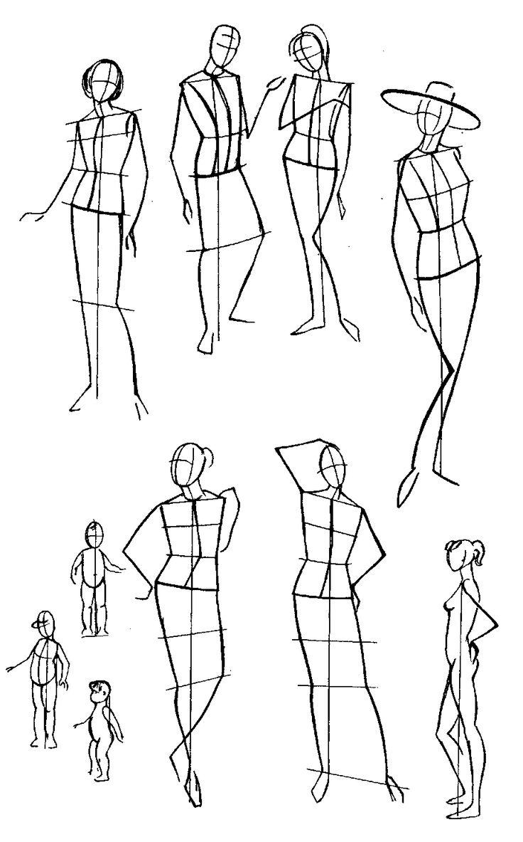 Схематические картинки людей