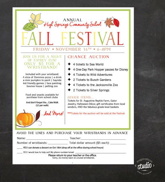 School Fall Festival Event Custom by jjinspirationstudio on Etsy