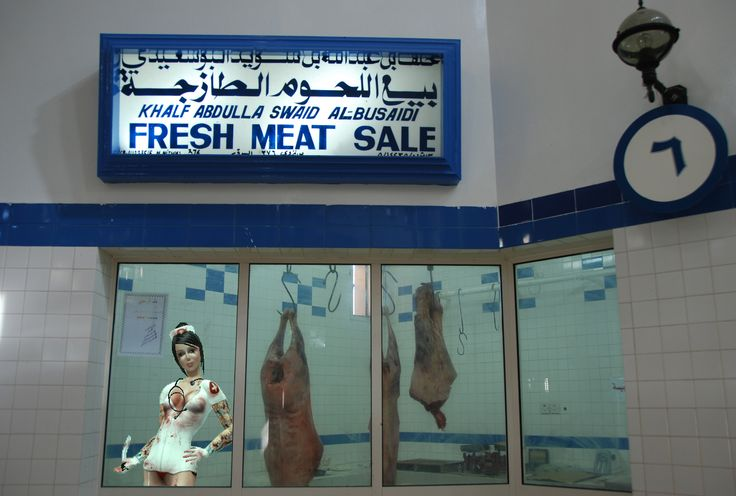 Another curious holiday adventure occurred when I was trying to buy a sheep in butcher shop Khalf Abdulla Swaid Al-Busaidi in Nizwa, Oman. As my husband of that time had a hospital fetish he forced me to wear a nurse outfit all day long but the butcher in Nizwa was not amused at all how I appeared in front of him.... Read more here: http://savemeoh.wordpress.com/2013/08/30/when-my-brazilian-wax-ended-up-as-erected-dreadlocks-and-i-had-to-slaughter-a-sheep-myself/