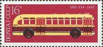 ♥♦♥ ZIS-154  1947♦ History of Soviet Autoindustry. #ZIS_154