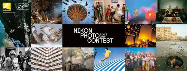Nikon Photo Contest is Extended: Entry Period Ends Feb. 27, 2017 (Closes at 1:00 p.m. Japan Standard Time) http://www.photoxels.com/nikon-photo-contest-extended-feb27/