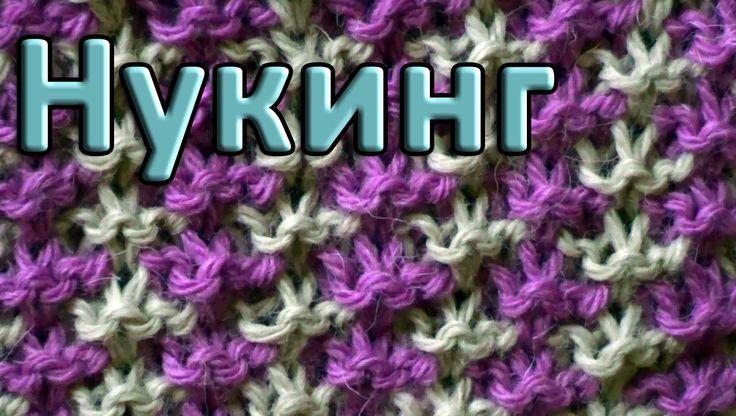 Несложный двухцветный узор с раппортом в 4 петли и 4 ряда может быть использован практически для любых изделий – мужских, детских и женских. ****************...