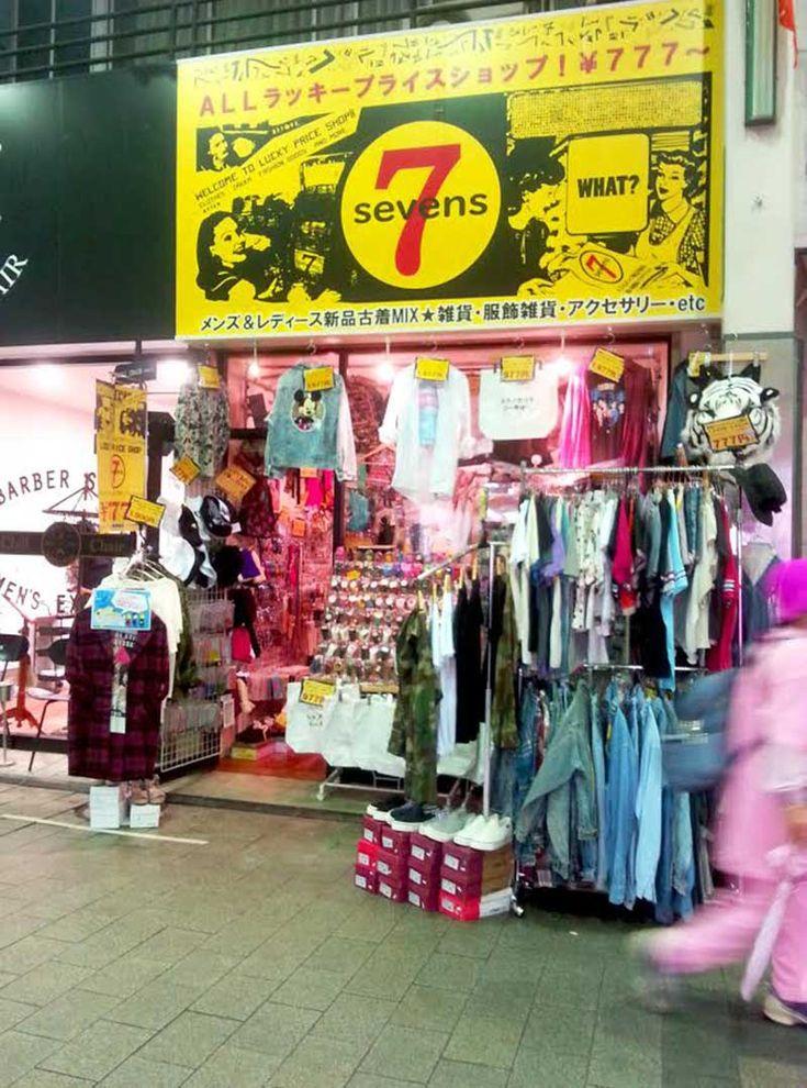 Mercati e negozi dell'usato a #Tokyo per fare #shopping spendendo il meno possibile  Foto: © Lorenza Luzzati per @viaggionelmondo