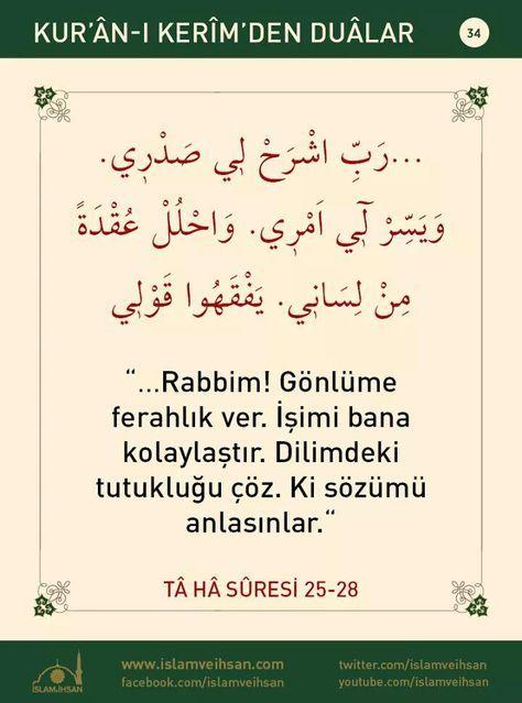 Biz allah için varız allah'tan geldik ve ona döneceğiz kuvvet ve kudret ulu ve yüce olan Allah'ındır allah bize yeter.....