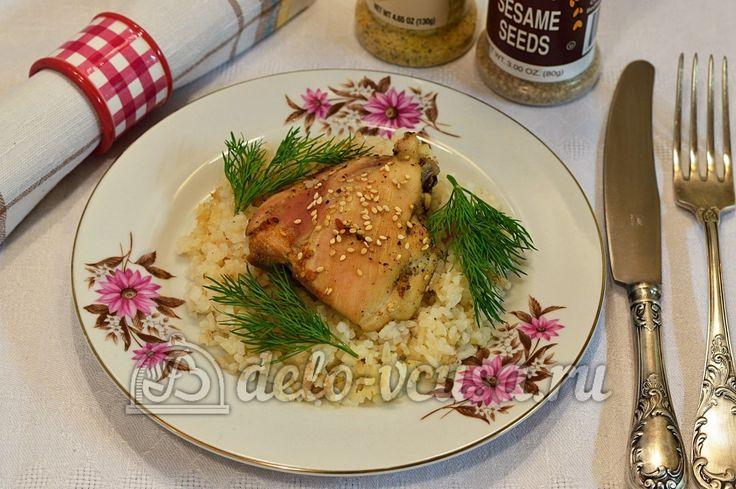 Рецепт приготовления курицы с рисом в духовке #курица #рис #птица #еда #рецепты #деловкуса #готовимсделовкуса